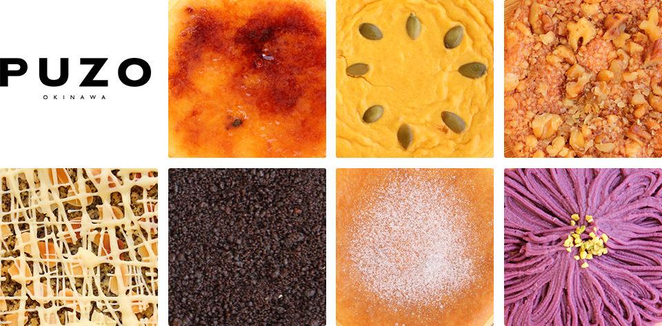 プーゾチーズケーキセラー