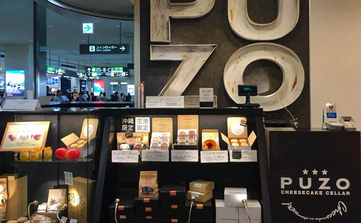 プーゾチーズケーキセラー那覇空港店